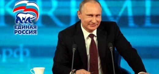 Press-konferentsiya-Putina-3-520x245.jpg