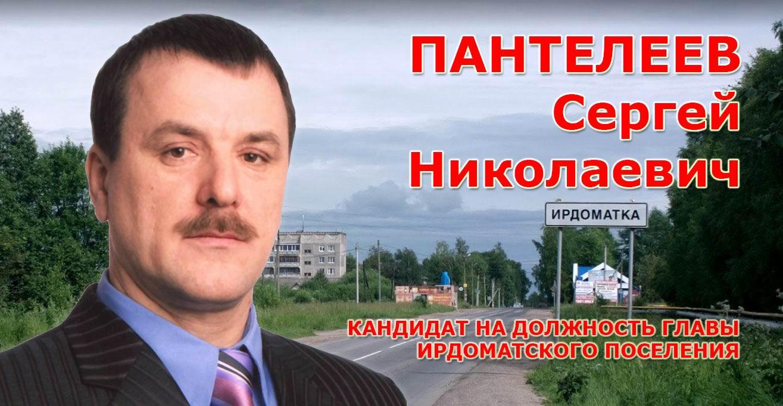 panteleev-web-1.jpg